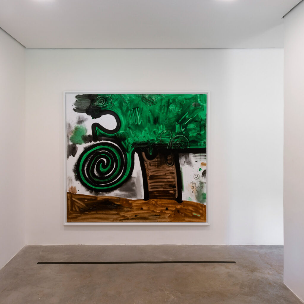 Garden 2, 2008, , obra da Galeria Carrol Dunham. Acervo de arte contemporânea do Inhotim